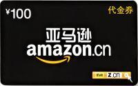 100元亚马逊电子礼品卡