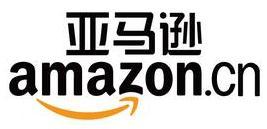 亚马逊品牌